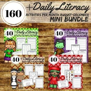 Daily 5 Literacy Block Activities Mini Bundle August - Dec