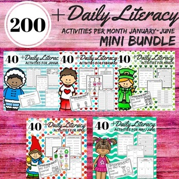 Daily 5 Literacy Block Activities Mini Bundle January - Ju
