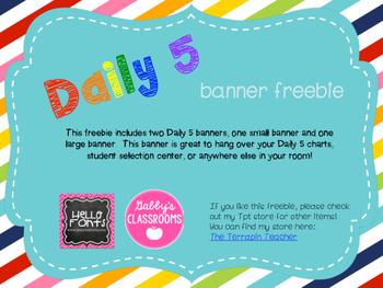 Daily 5 Banner Freebie