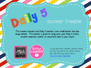 Daily 5 Banner Freebie