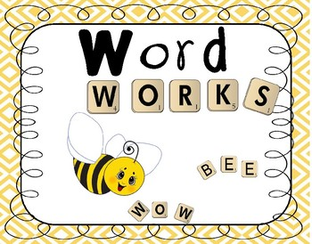Daily 5 Bee Theme