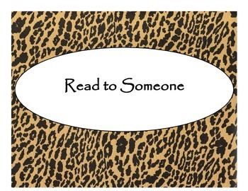 Daily 5 Bulletin Board Signs/Posters (Cheetah/Leopard/Black Lettering Theme)