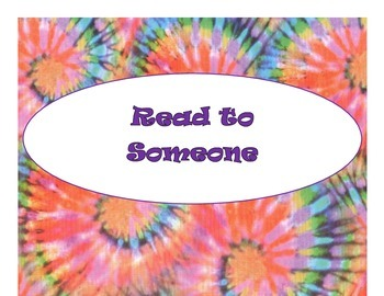 Daily 5 Bulletin Board Signs/Posters (Tie Dye Purple Lettering Theme)