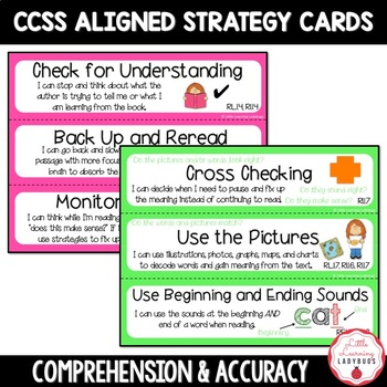 "Common Core Aligned Reading Strategies with ""I Can"" Statements {1st Grade CCSS}"
