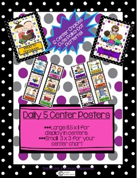 Center Posters and Chart Icons- 12 Centers, Bright Polka-Dot;Design-Daily 5