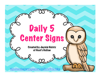 Daily 5 Center Signs - Owl Themed  {Turquoise}