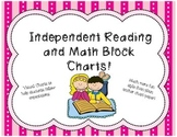 Independent Reading and Math Charts
