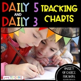 "Daily 5 / Daily 3 ""My Week"" Tracking Sheets"
