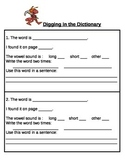 Daily 5 - Dictionary word work