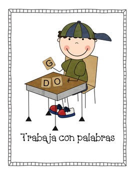 Daily 5- English & Spanish