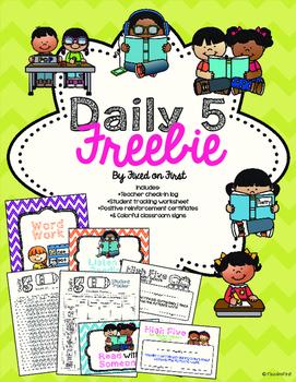 Daily 5 FREEBIE