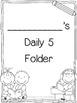 Daily 5 Folder