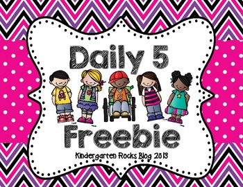 Daily 5 Folder Freebie