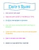 Daily 5 - Folder, Rules, Choices and Rubric