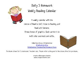 Daily 5 Homework Reading Sheet