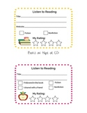 Daily 5 Listen to Reading Response Cards