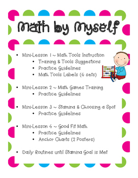 Daily 5 MATH Quick Start Guide