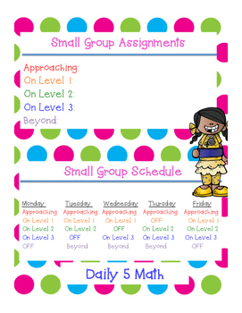 Daily 5 MATH Small Group Schedule