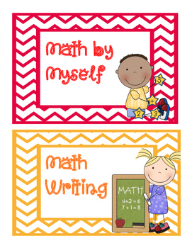 Daily 5 MATH Super Bundle