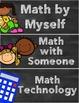 Daily 5 Math Board