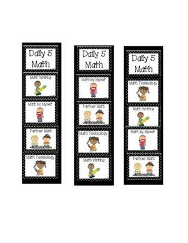 Daily 5 Math Bookmark Cards