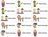 Daily 5 Math Choice Cards