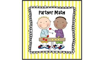 Daily 5 Math Posters Udpated with Math with Teacher