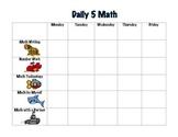 Daily 5 Math Track Sheet