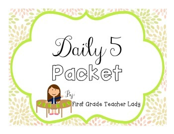 Daily 5 Packet