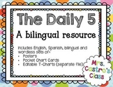Daily 5 - Bilingual Resource - Posters, Pocket Chart Cards and Editable T-Charts