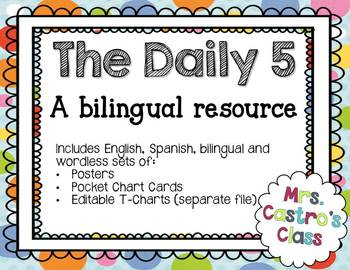 Daily 5 - Bilingual Resource - Posters, Pocket Chart Cards