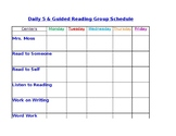 Daily 5 Schedule Template