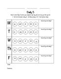 Daily 5 Student Reflection FREEBIE