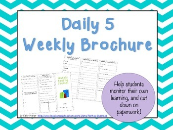 Daily 5 Weekly Reading Brochure- An organizer for students