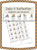 Daily 5 Weekly Reflection - Eng/Spa