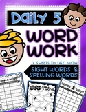 Daily 5: Word Work Center - 7 Activities for Sight Words