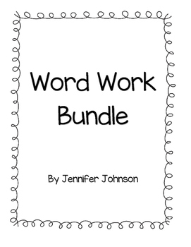 Daily 5 Word Work Bundle
