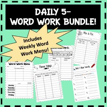 Daily 5- Word Work Bundle