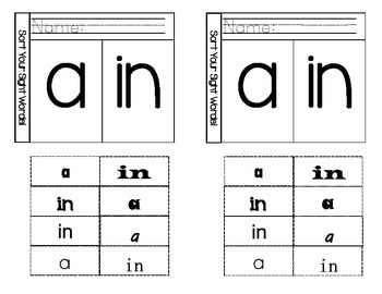Daily 5 Word Work Daily Sight Word Practice Sight Word Sort