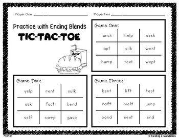 Phonics: Ending Blends Picture Mats & Printable Materials