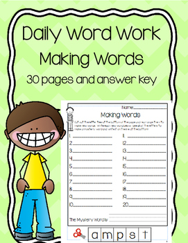 Daily 5 Word Work Making Words Practice Pages