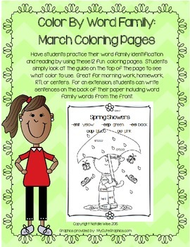 Daily 5 Word Work March Word Family Coloring Pages