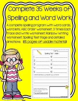 Daily 5 Word Work Spelling for the YEAR! 35 weeks 185 pages