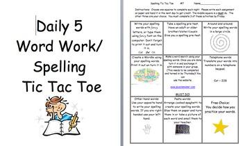 Daily 5 Word Work Tic Tac Toe #1-12