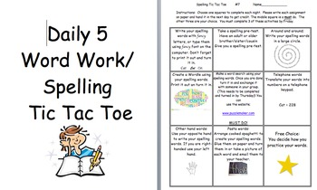Daily 5 Word Work Tic Tac Toe #1-12