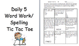 Daily 5 Word Work Tic Tac Toe