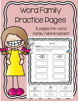 Daily 5 Word Work Word Family Practice Pages