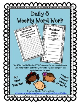 Daily 5 Word Work Worksheet