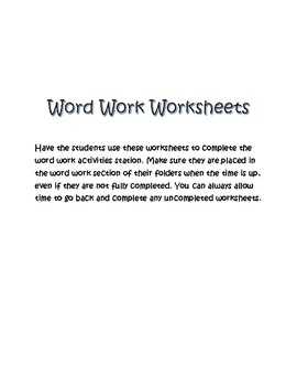 Daily 5 - Word Work Worksheets