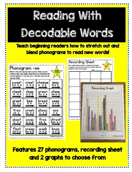 Daily 5 Word Work and Fluency Practice Pages: Segmenting and Blending